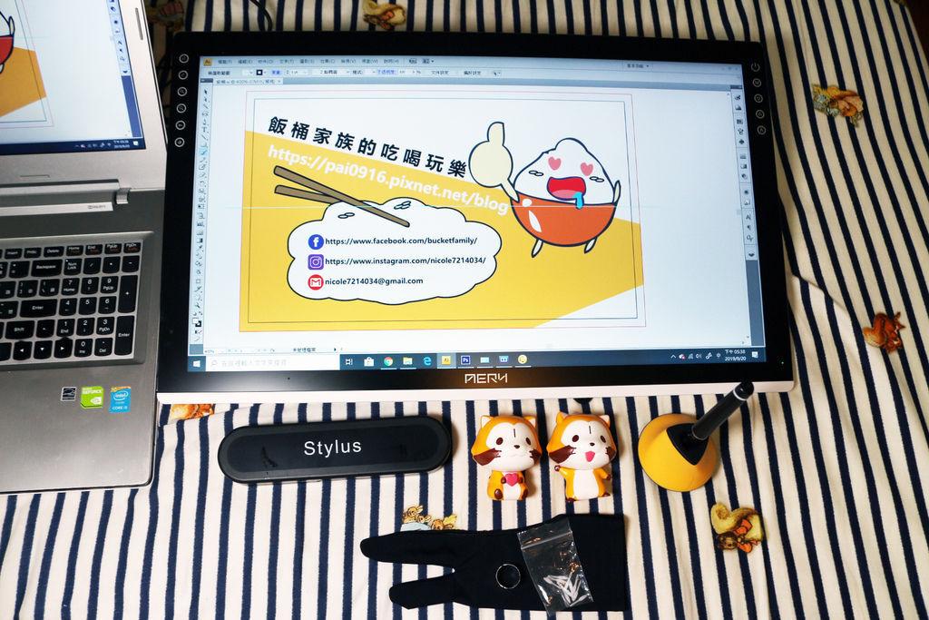 AERY A-one 21.5 平價繪圖螢幕繪圖  升級繪圖版的好選擇