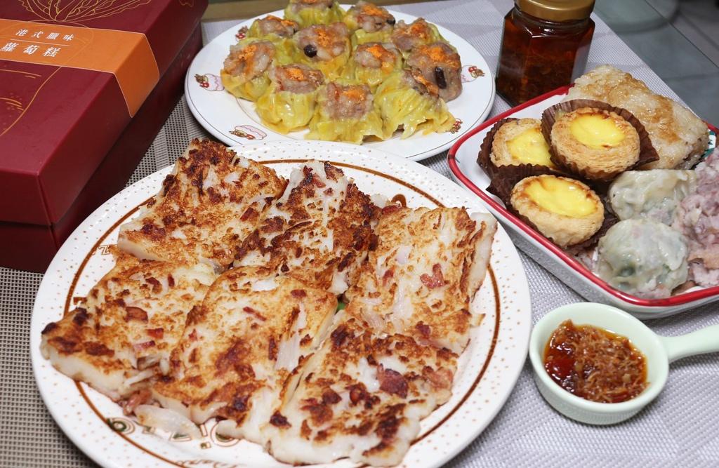 【網購美食】豪鼎私廚臘味蘿蔔糕/港式燒賣/葡式蛋塔  還有超豐富追劇點心組