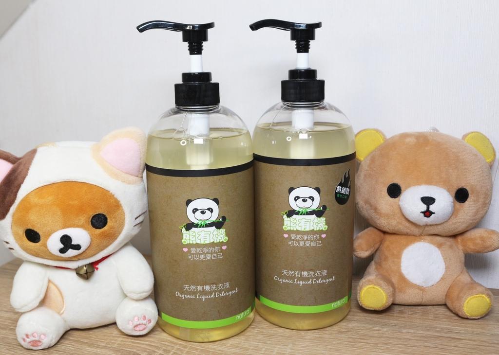【清潔用品開箱】熊有機天然洗衣液  清爽自然成份與便利按壓式設計