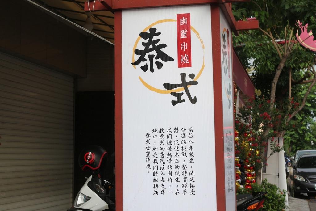 IMG_4766-min.JPG