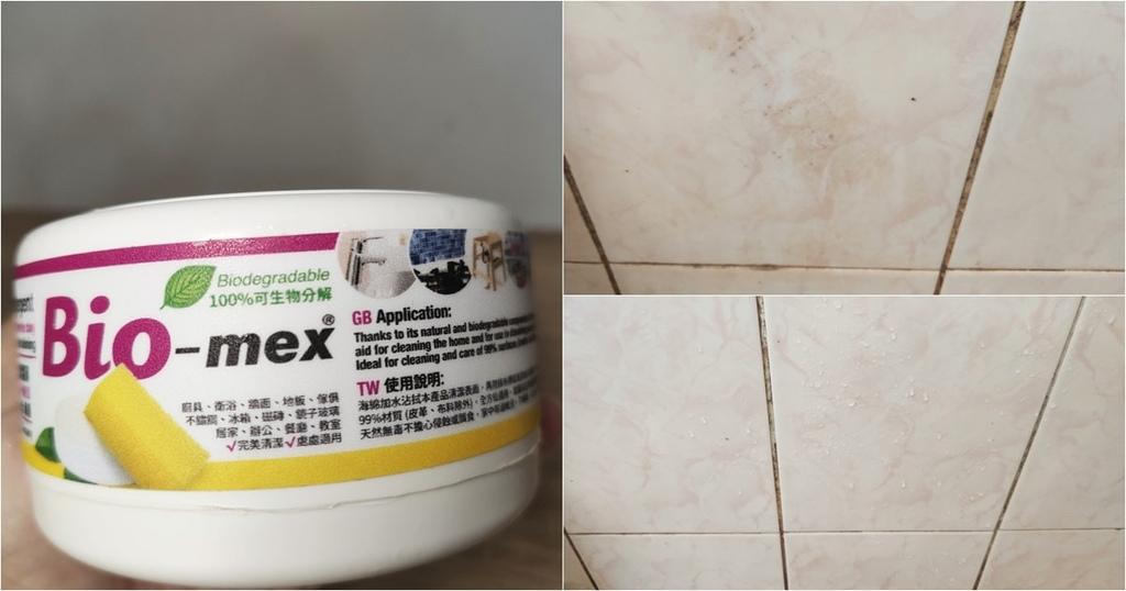 【清潔用品推薦】德國小白Bio-mex白泥清潔磚  清潔拋光保護一舉多得 清香不傷手