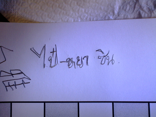 20070601.jpg