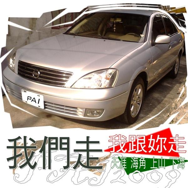 20090701.jpg