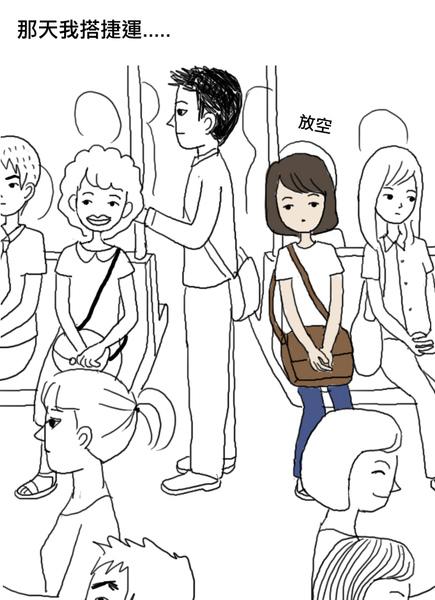 搭捷運1.jpg