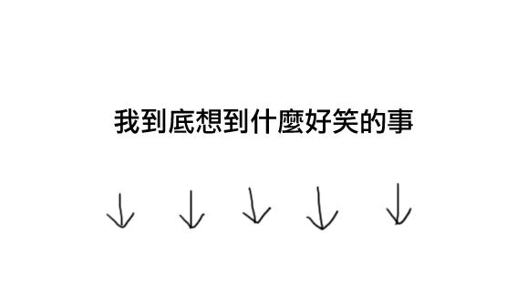 搭捷運7.jpg