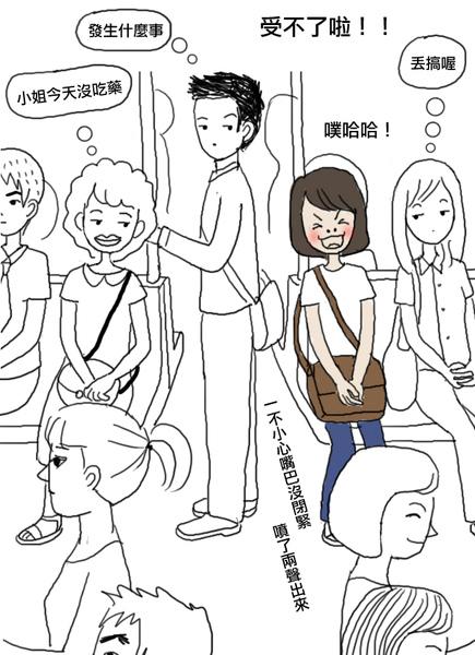 搭捷運6.jpg