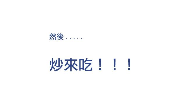 李爸5-1.jpg