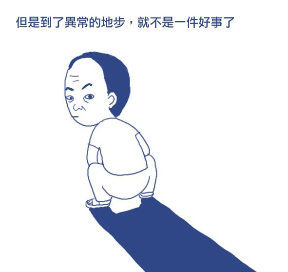 李爸3.jpg