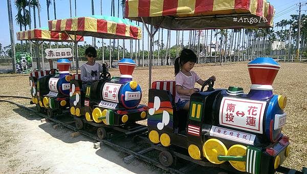 搭火車.jpg