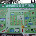 04露營區平面圖.jpg