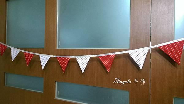 第一款三角旗