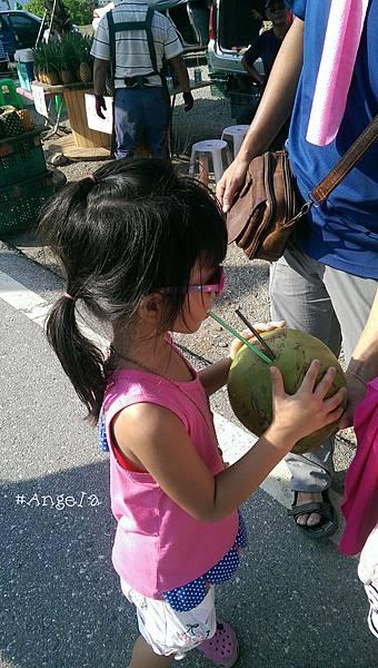 好喝的椰子.jpg