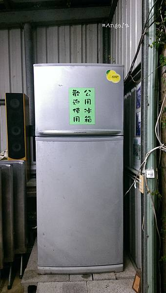 公用冰箱.jpg