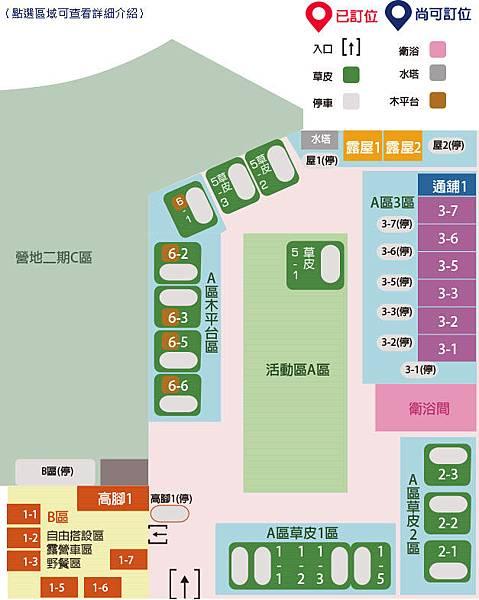營區位置圖.jpg