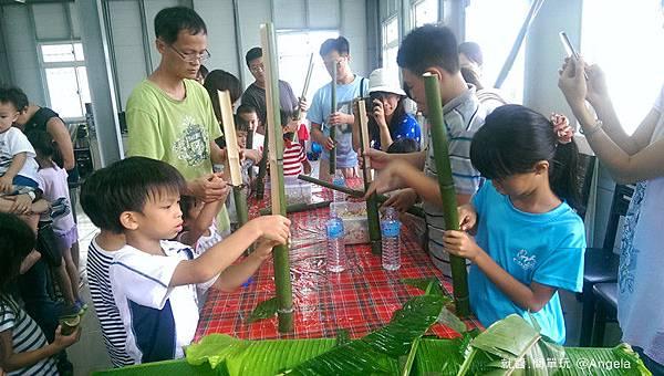 竹筒飯製作.jpg