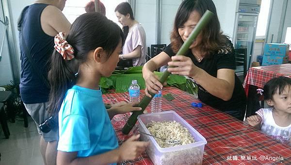 竹筒飯製作4.jpg