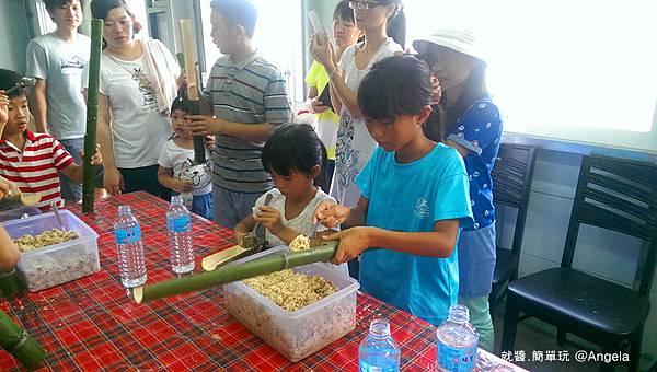 竹筒飯製作3.jpg