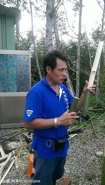 竹筒飯過程講解.jpg