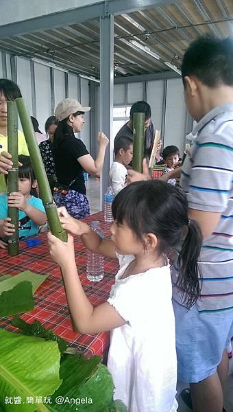 竹筒飯製作5.jpg