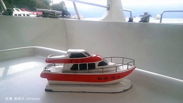 小船艇.jpg