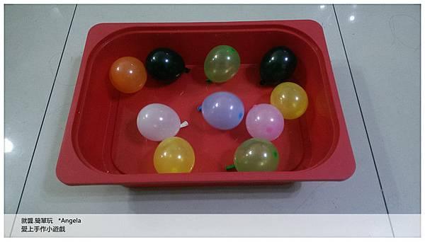 氣球.jpg