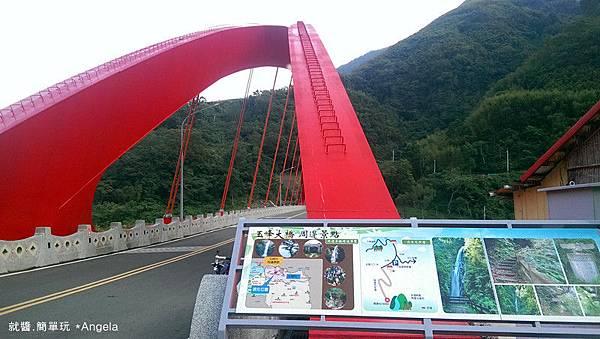 玉峰大橋.jpg