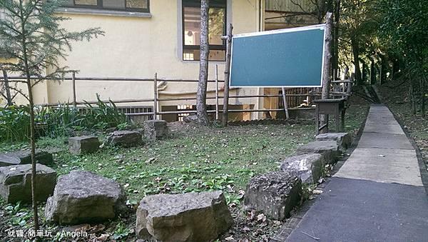 戶外教室.jpg