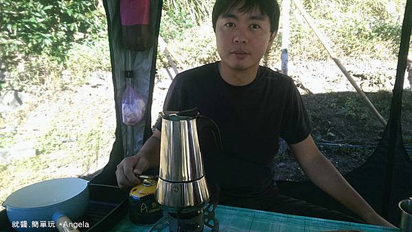 爸比和咖啡壺.jpg