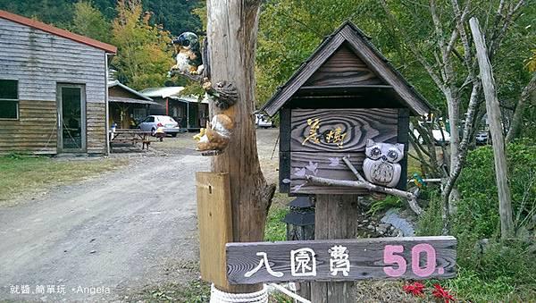 美樹營地-2.jpg
