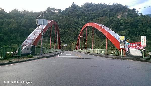 烏石坑橋.jpg