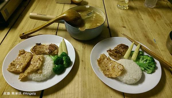 晚餐-.jpg