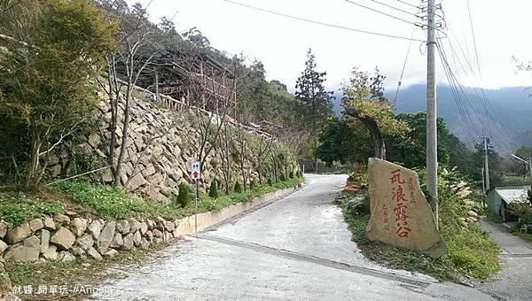 營地門口.jpg