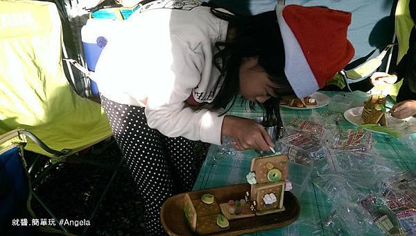薑餅屋製作過程.jpg