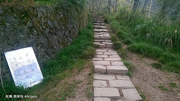 登山入口.jpg