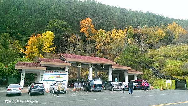 武陵站.jpg