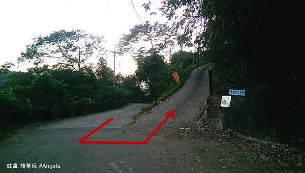 路徑3.jpg