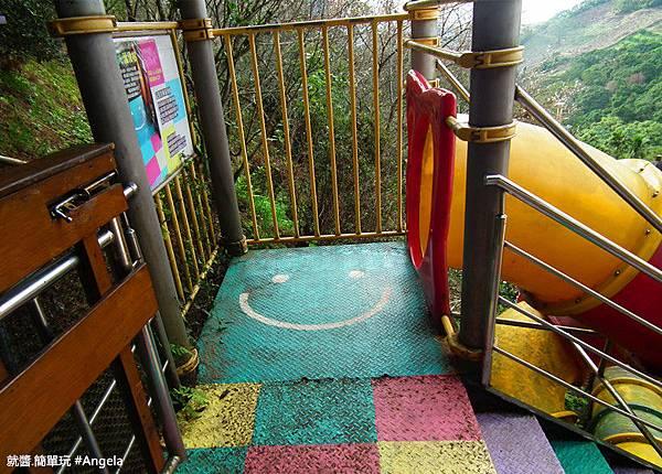 微笑溜滑梯.jpg