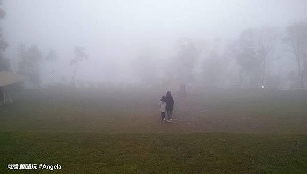 霧中散步.jpg