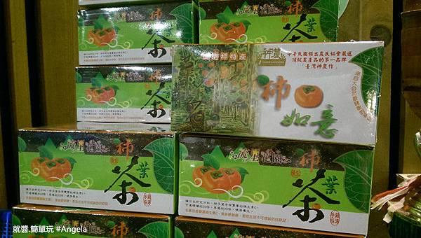 柿葉茶.jpg