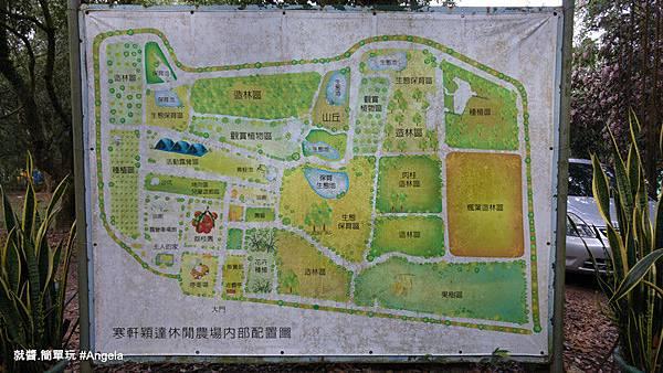 穎達內部地圖.jpg