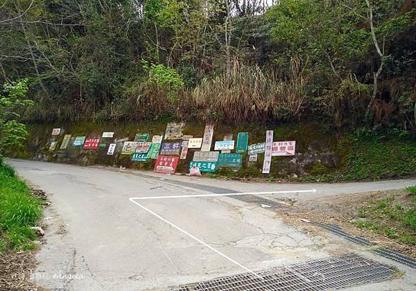 9 往木村的家1.jpg