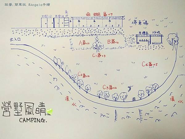 營墅風晴平面圖.jpg
