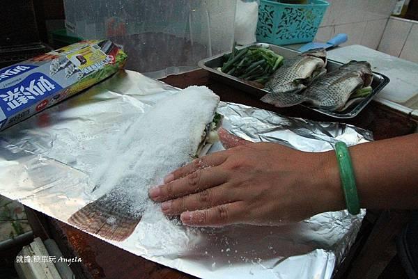 鹽巴烤魚.JPG