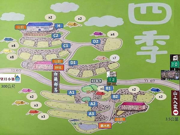 四季露營區營位配置圖