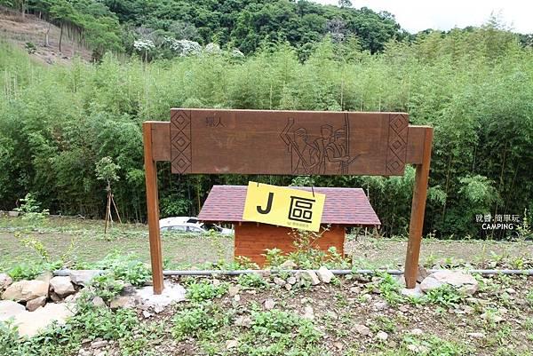 J-01.JPG