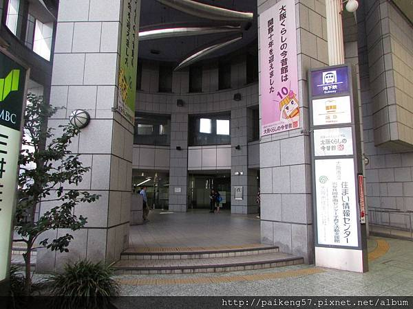 IMG_6125