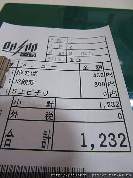 IMG_7282