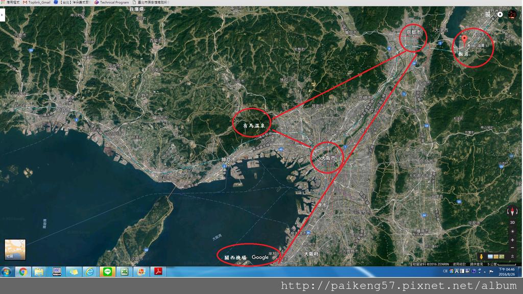 京阪神地圖
