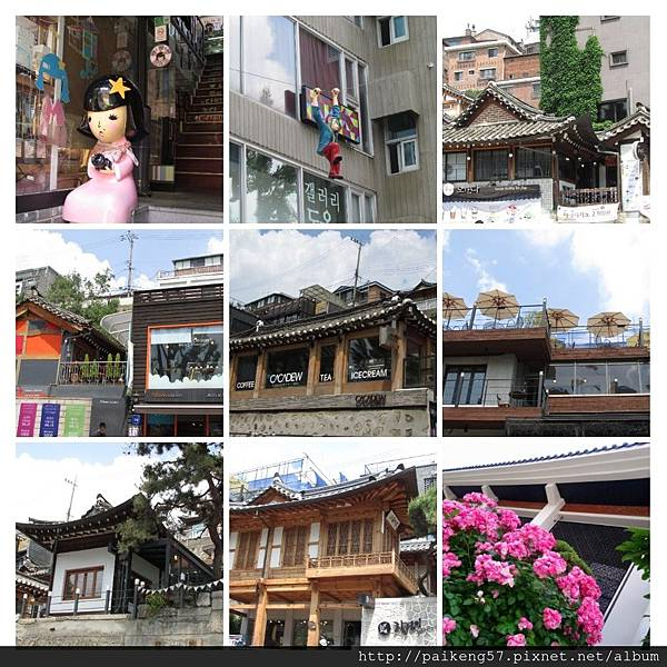 20170804_085451-COLLAGE