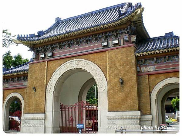中山紀念堂入口處